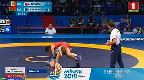 Во Дворце спорта женщины боролись за выход в финал