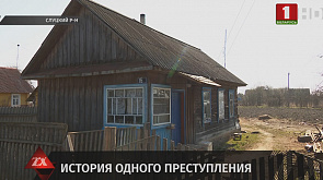 Зона Х. Вечерний выпуск (07.04.2020)