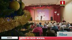 "В стране завершилась добрая акция ""Наши дети"" У краіне завяршылася добрая акцыя ""Нашы дзеці"" Charity campaign ""Our Children"" held in Belarus"