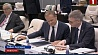 Саммит ЕС и Западных Балкан стартовал в Софии  Саміт ЕС і Заходніх Балканаў стартаваў у Сафіі - у сталіцы краіны