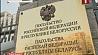 К посольству России в Минске несут цветы  Да пасольства Расіі ў Мінску нясуць кветкі  Belarusians bringing flowers to Russian Embassy in Minsk