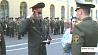 Белорусская армия пополнились новыми командирами Беларуская армія папоўніліся новымі камандзірамі
