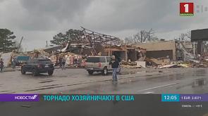 Мощные торнадо пронеслись по нескольким штатам США