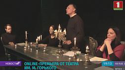 Внерепертуарный показ от Театра имени Горького