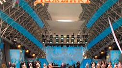 """Республиканский фестиваль-ярмарка тружеников села """"Дажынкі-2011"""" (г. Молодечно) с участием Президента Республики Беларусь А. Г. Лукашенко."""