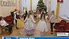 Семейная традиция Президента  Сямейная традыцыя Прэзідэнта  President maintains family tradition