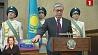 МИД Казахстана: Республика  сохранит миролюбивый внешнеполитический курс МЗС Казахстана: Рэспубліка  захавае міралюбны знешнепалітычны курс