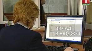24 триллиона рублей – таков вклад частного бизнеса в бюджет страны в 1-м полугодии.