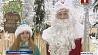 Сезон праздничных развлечений начался на Августовском канале Сезон святочных забаў пачаўся на Аўгустоўскім канале