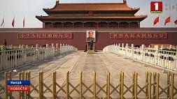 Взаимная торговля между Китаем и Беларусью впервые достигла 4,5 миллиарда долларов  Гандаль паміж Кітаем і Беларуссю ўпершыню дасягнуў 4,5 мільярда долараў  Mutual trade between China and Belarus  reaches 4.5 bn USD for the first time