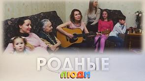 Семья Ковалевых