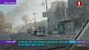 В Киеве из-за пожара десятки домов остались без света