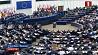 Европарламент  высказался за введение санкций против Венгрии Еўрапарламент  выказаўся за ўвядзенне санкцый супраць Венгрыі