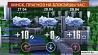 Погода на территории Беларуси в четверг 27 апреля Надвор'е на тэрыторыі Беларусі  ў чацвер  27 красавіка