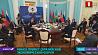 Беларусь предлагает активнее развивать сотрудничество ЕАЭС с ЕС и странами дальней дуги Беларусь прапаноўвае больш актыўна развіваць супрацоўніцтва ЕАЭС з ЕС і краінамі далёкай дугі EAEU summit in Yerevan over