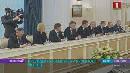 Александр Лукашенко встретился с руководством Совета Министров  Аляксандр Лукашэнка сустрэўся з кіраўніцтвам Савета Міністраў  Alexander Lukashenko meets with Council of Ministers