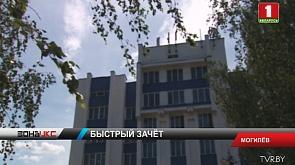 Преподаватель учебного заведения Могилева обвиняется в получении взятки от студентов