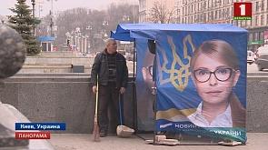 До выборов в Украине остается чуть более недели  Крыху больш  за тыдзень застаецца да выбараў ва Украіне