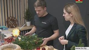 Какие традиции помогают создать неповторимую атмосферу Рождества?