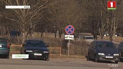 Госавтоинспекция в эти дни внимательно следит за выполнением правил парковки Дзяржаўтаінспекцыя гэтымі днямі пільна сочыць за выкананнем правілаў паркавання