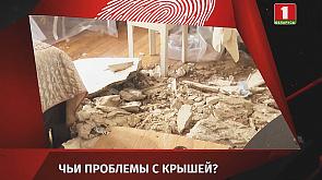 Зона Х. Вечерний выпуск (01.07.2020)