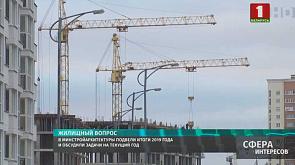 В правительстве обсудили долгосрочные программы развития экономики