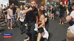 По меньшей мере 15 человек арестованы в ходе столкновений в  Тель-Авиве