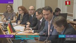 Вопросы двухстороннего сотрудничества Беларуси и Германии обсудили в нижней палате парламента Пытанні двухбаковага супрацоўніцтва Беларусі і Германіі абмеркавалі ў ніжняй палаце парламента