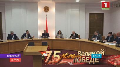 Мероприятия, посвященные 75-летию Великой Победы, обсудят на парламентских слушаниях