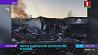 Взрыв в гаражном кооперативе в Бресте  Выбух у гаражным кааператыве ў Брэсце