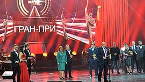 """""""Телевершина-2016"""""""