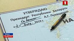 Александр Лукашенко утвердил решение на охрану государственной границы  Аляксандр Лукашэнка зацвердзіў рашэнне на ахову дзяржаўнай мяжы  Alexander Lukashenko approves decision to protect state border