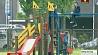 До 1 июня планируется завершить ремонт оборудования на детских площадках столицы Да 1 чэрвеня плануецца завяршыць рамонт абсталявання на дзіцячых пляцоўках сталіцы