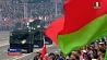 Масштабно, зрелищно и мощно Беларусь  отметила День Независимости Маштабна, відовішчна і магутна Беларусь адзначыла Дзень Незалежнасці  Belarus celebrates Independence Day