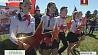 Белорусская пионерская организация продолжает славные традиции Беларуская піянерская арганізацыя працягвае добрыя  традыцыі