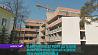 В Борисове строят детский многопрофильный корпус при райбольнице  У Барысаве будуюць дзіцячы шматпрофільны корпус пры райбальніцы  Children's multi-profile regional hospital being built in Borisov