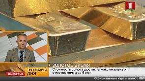 Стоимость золота достигла максимальных отметок почти за 6 лет