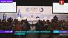 Время действовать! Климатический саммит стартовал в Мадриде