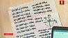 Школьники из Беларуси победили в престижном международном турнире по математике в Испании Школьнікі з Беларусі перамаглі ў прэстыжным міжнародным турніры па матэматыцы ў Іспаніі