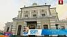К Европейским играм откроет свое закулисье и Купаловский театр Да Еўрапейскіх гульняў адкрые сваё закуліссе і Купалаўскі тэатр Kupalovsky Theater to open its backstage during European Games