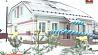 В Ветке открыли детский дом семейного типа  У Ветцы адкрылі дзіцячы дом сямейнага тыпу  Family-type orphanage opens in Vetka