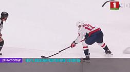 НХЛ и Ассоциация игроков активизировали переговоры о возобновлении сезона