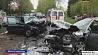 В Минской области за выходные дни зафиксировано 10 аварий У Мінскай вобласці за выхадныя дні зафіксавана 10 аварый