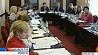 Вопросы налоговой политики стран - участниц Таможенного союза обсудили в Минске Пытанні падатковай палітыкі краін - удзельніц Мытнага саюза абмеркавалі ў Мінску