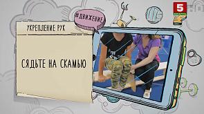 Азбука спорта (25.06.2020)