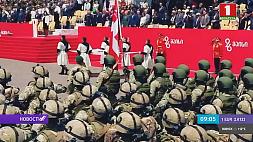 В Грузии отмечают День независимости
