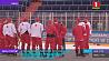 Сборная Беларуси по хоккею продолжает тренировки Склад зборнай Беларусі па хакеі налічвае 20 гульцоў