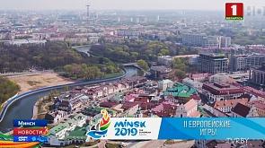 Туры и путеводители по столице подготовили для гостей спортивного форума