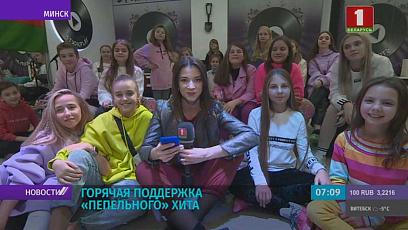 Особенно горячо за Лизу Мисникову болели в Минске