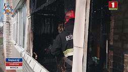 В Борисове на пожаре пострадал хозяин квартиры У Барысаве на пажары пацярпеў гаспадар кватэры